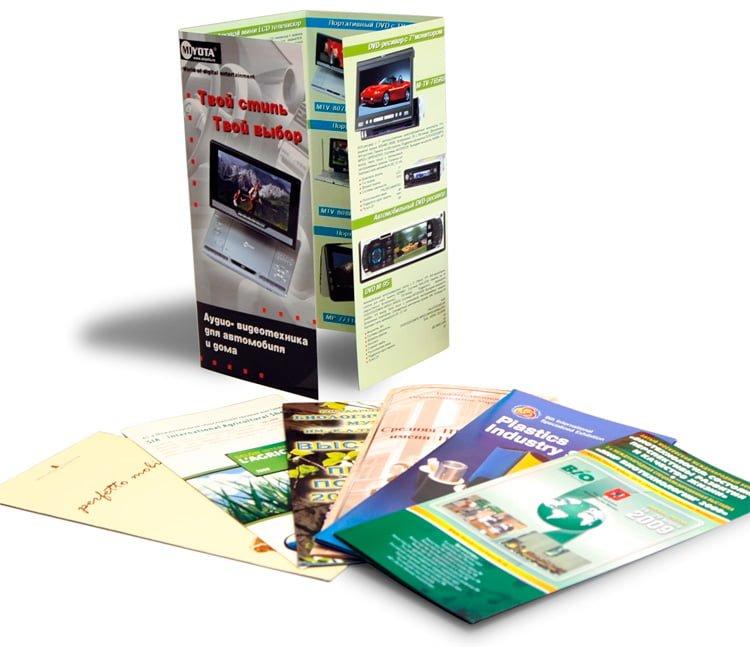 Печать буклетов, Цифровая печать буклетов, офсетная печать буклетов, печать листовок, листовки, лифлеты
