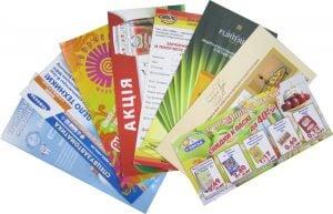 Печать листовок, Листовки печать, Цифровая печать листовки, Листовки, флаера, флаер, печать визиток.
