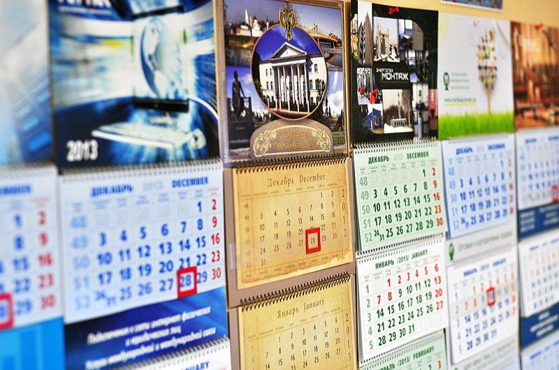 Изготовление календарей, карманный календарь, настенный календарь, листовой календарь, плакатный календарь, печать листовок,
