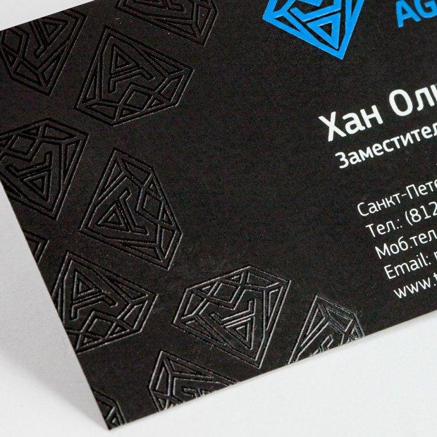 Печать визиток шелкография, Шелкография, Печать визиток, печать визиток цифровая, печать визиток лазерная.